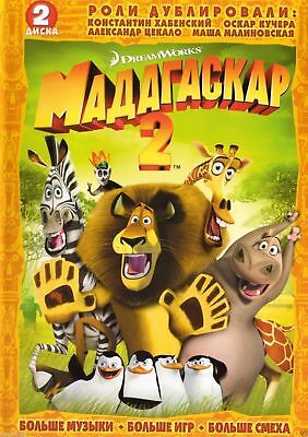 Madagascar: Escape 2 Africa (DVD, 2009, 2-disc edition) Russian,English,Ukranian