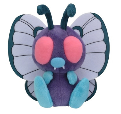 Pokemon Plush doll Pokémon fit Butterfree Japan Pocket Monster New anime