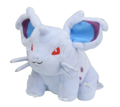 Pokemon Plush doll Pokémon fit  Nidoran Female Japan Pocket Monster New anime