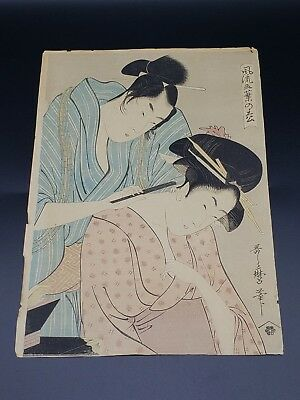 Japanese Ukiyo-E Woodblock Print Two Woman Hairdressing By Utamaro Early 20Thc