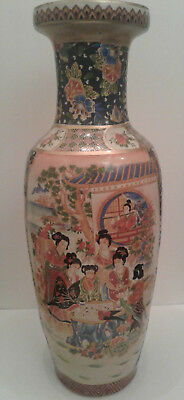 """Vintage Made in China Highly Decorative Floor Vase 24"""""""