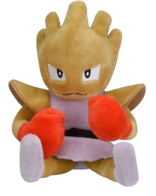 Pokemon Plush doll Pokémon fit Hitmonchan Japan Pocket Monster New anime