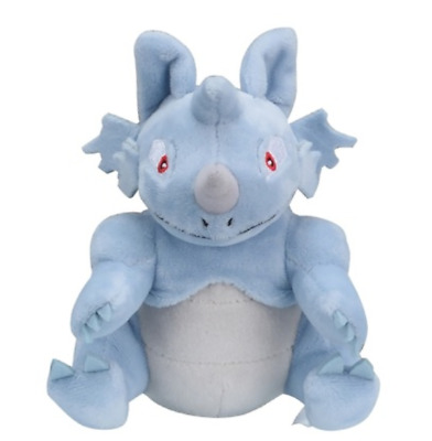 Pokemon Plush doll Pokémon fit Rhydon Japan Pocket Monster New anime