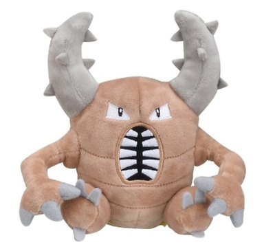 Pokemon Plush doll Pokémon fit  Pinsir Japan Pocket Monster New anime