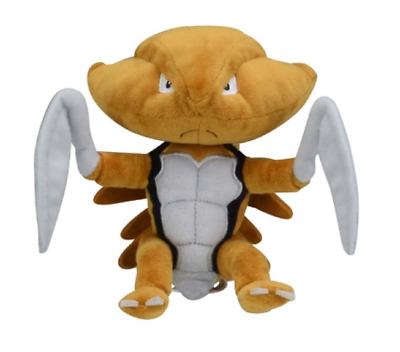 Pokemon Plush doll Pokémon fit Kabutops Japan Pocket Monster New anime