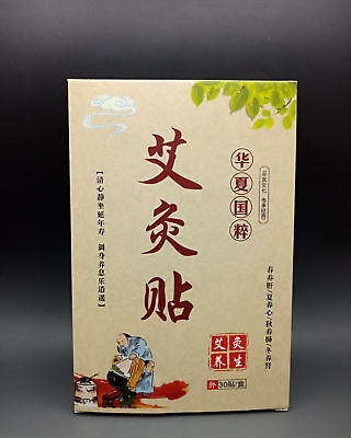 Chinese Folk plants Herb Made Paste sheet 30 pieces     Z172