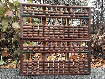 Pair Large Chinese Carved Huanghuali Wood Antique Abacus