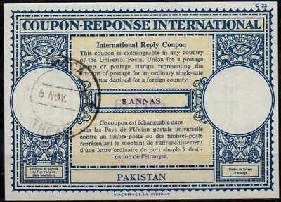 BANGLADESH / PAKISTAN Surcharged Int. Reply Coupon Reponse Antwortschein IRC IAS
