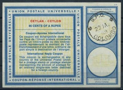 Ceylon 1969, 65 CENTS  International Reply Coupon Reponse Antwortschein IRC IAS