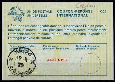 Ceylon 1975, 3,5 RUP.  International Reply Coupon Reponse Antwortschein IRC IAS