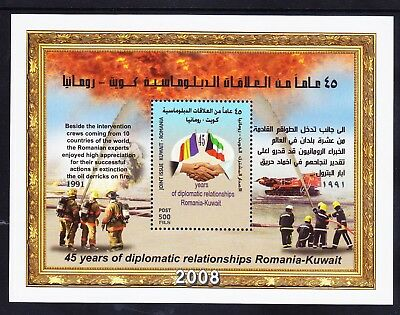 KUWAIT 2008 SGMS1946e Joint issue with Romania - mini-sheet - u/m cat £26