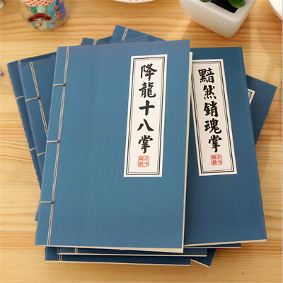 Vintage China Blank Paper Notebook Notepad Journal Diary Sketchbook kungfu Book