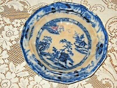 Flow Blue Bowl 1800s Hong Kong Excellent Condition Antique Imperial Stone China