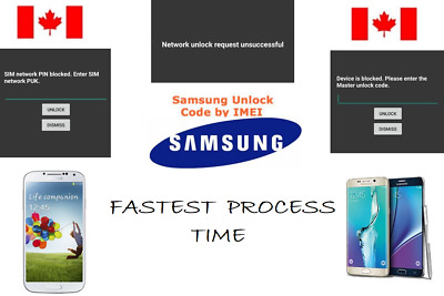 Samsung Master / Puk Unlock Code For Canadian Phones Rogers, Bell, Telus Etc