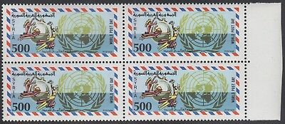 Syria 1988 UPU World Post Day block of 4, mnh