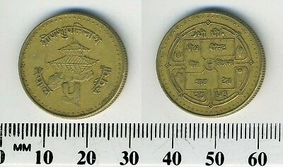 Nepal 1996 (2053) - 5 Rupees Brass Coin - Traditional design - Temple