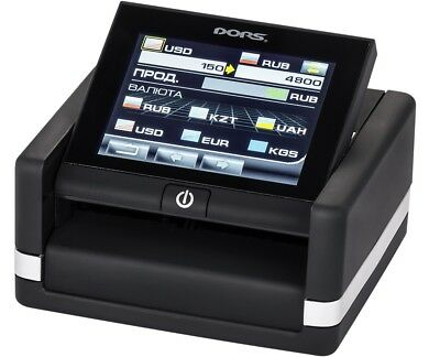 DORS 230 Compact multicurrency automatic counterfeit detector fake money checker