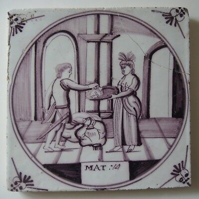 "18th century DUTCH DELFT BIBLICAL TILE ""MATTHEW:14: JOHN THE BAPTIST BEHEADED"""
