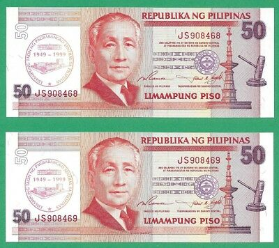 Philippines Banknote Lot of 2 P191a 50 Pesos 50th Anniv. of CBP Comm. Issue UNC