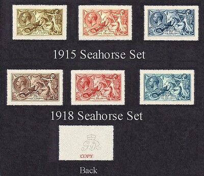 King George V Seahorses 1915-18 Set of 6 (forgeries)