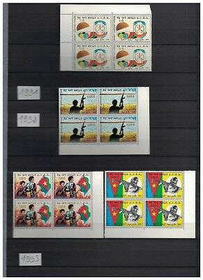 Eritrea 1992 - 2004 collection mnh / **