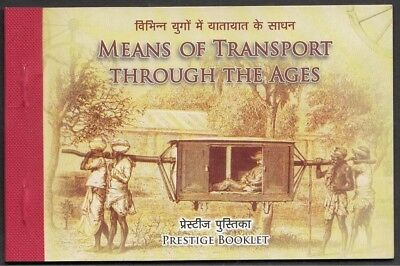 Indien India 2017 prestige booklet  ** / mnh Transport car train coache bus
