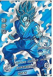 Dragon Ball Heroes / GDPB-47 Monkey King