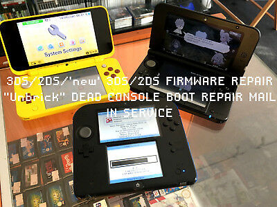 ***3DS/2DS/'NEW' 3DS/2DS FIRMWARE
