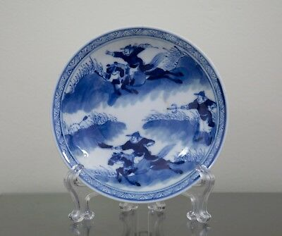 Very Fine Old Chinese Antique Blue and White porcelain Plate dish, Kangxi period