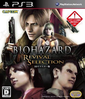 USED ​​PS3 Resident Evil Revival Selection Japan import