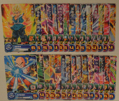 Super Dragon Ball Heroes・SH5 Common SET [30 Cards]