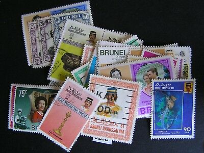 Brunei 1972-88 Range inc Animals (40) Mint & Used Stamps Cat $39
