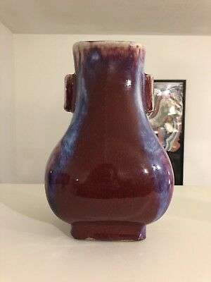 Chinese Flambé Glazed Pottery Vase With Two Lug Handles 4 Character Mark