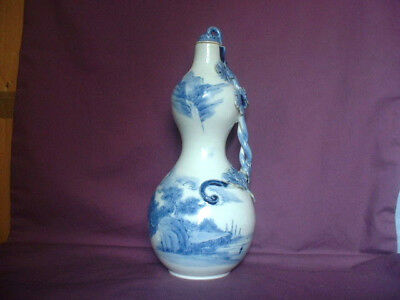 Chinese Porcelain Vase Twisted Branch Handle With Applied Leaves.Hand Painted.?