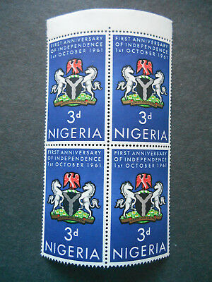 "Nigeria 1961 SG 106; Coat of Arms in block of 4 & border MNH; ""Unity and Faith"""