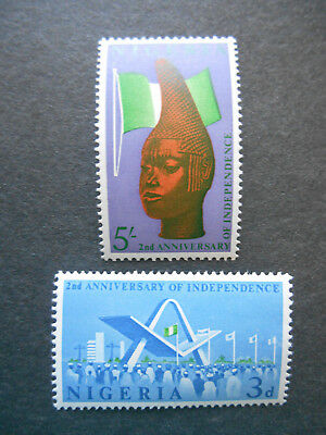 Nigeria 1962 2nd Anniversary of Independence SG 120-1 MNH Benin Bronze, Monument