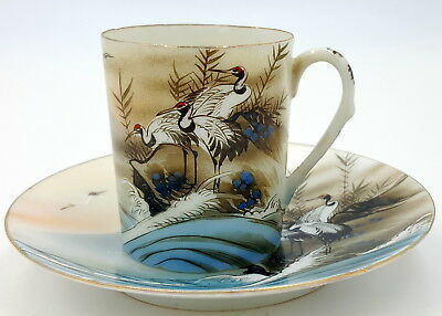 Japanese eggshell porcelain Coffee Cup and Saucer