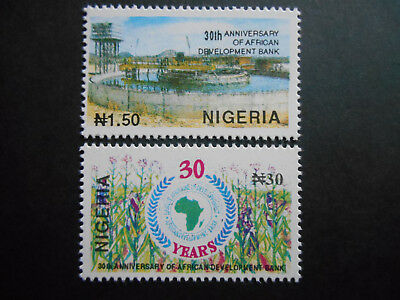 Nigeria 1994 30th Anniversary of African Development Bank SG 685-686 MNH