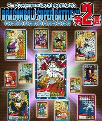 Pre DRAGONBALL Carddass 30th Best collection SUPRE BATTLE ver. vol.2