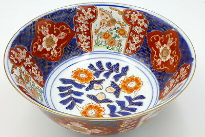 Antique Japanese porcelain Imari Bowl. Signed on the base .