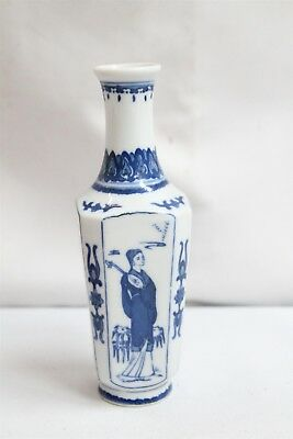 Vintage Chinese Blue White 4 Panel Musician Warrior Women Cabinet Vase Signed