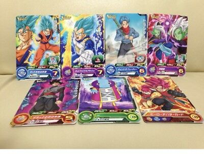 Dragon Ball promo Jump Set 6 Cards PJS-02~07 + Avatar Not For Sale