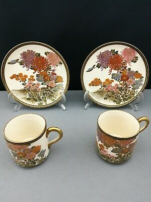 Pair Fine 19th ANTIQUE JAPANESE Satsuma Cups and plate - marked - Meiji Period 1