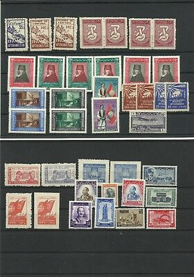 Afghanistan MNH - rare opportunity