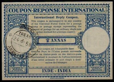 INDIA 1958  8 / 7 ANNAS International Reply Coupon Reponse Antwortschein IRC IAS