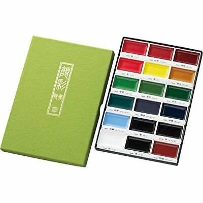 Kuretake paint Kaoirodori picture letter paint MC20 / 18V 18 colors