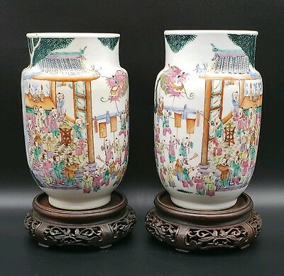 ANTIQUE CHINESE PORCELAIN MIRROR PAIR OF FAMILLE ROSE VASES w/ WOOD STANDS MINT