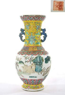 1900's Chinese Famille Rose Porcelain Ears Vase with Goat Ram Marked