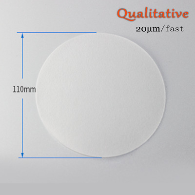 100pcs Qualitative Filter Paper FAST Flow 20μm/110mm Material Separate Analytica