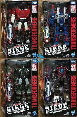 Hasbro Transformers SIEGE War for Cybertron Trilogy Deluxe WFC-S7~S10 W1(4 Set)